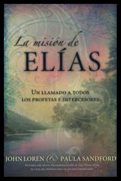 Eliah-ES